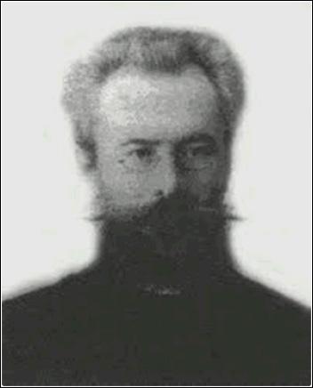 И.А. Праксин