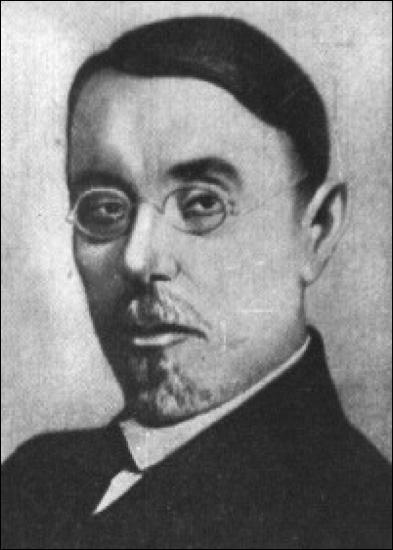 Л.О. Даршкевич